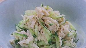 林修の今でしょ!講座 ヨーグルト:切り干し大根のごま味噌和えのレシピ!