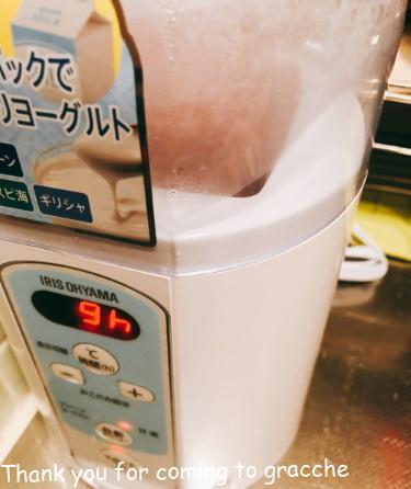 ヨーグルトメーカーで作る甘酒