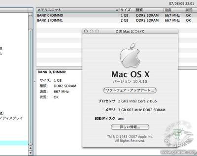 Apple非公式モードはやくも突ニュー(笑)