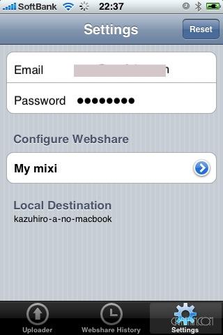 mixiでどう使う?