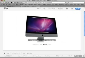 New iMac (Late 2009)