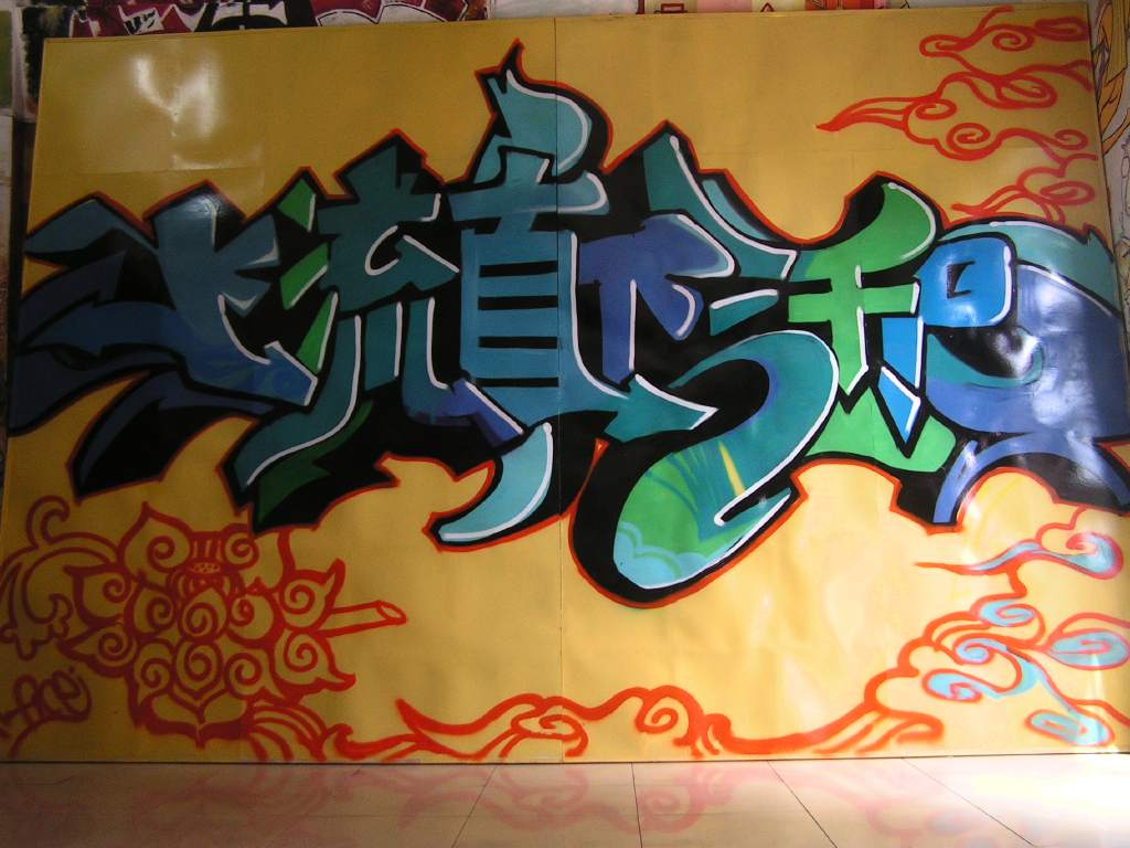 Art Crimes China 16