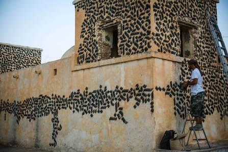 Shoof (Tunisia), Djerba 2014