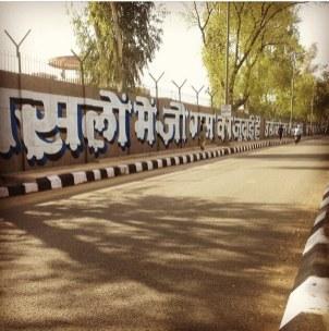 Tihar jail. Photo courtesy @startindia