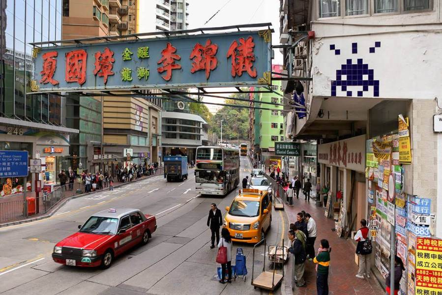 Invader, Hong Kong. Photo © Invader