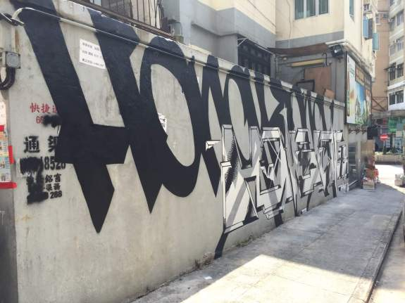 Faust and Roids HKwalls