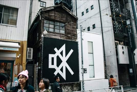 Pøbel Mute Project Tokyo, Japan 2014 Photo © Nalice Malice