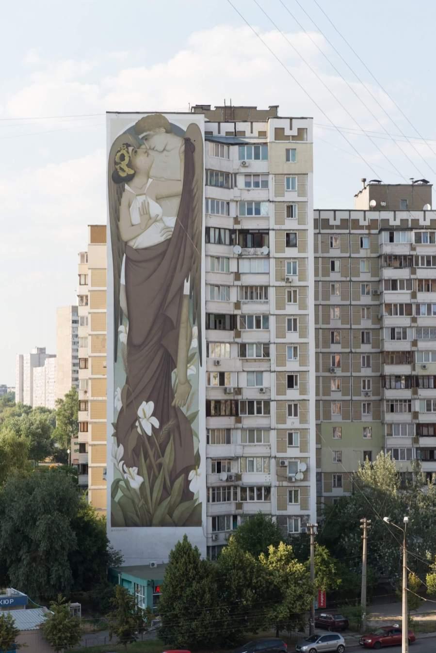street art kiev mural social club ukraine Fikos1