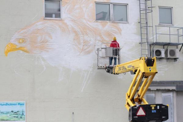 Dzia, UpNorth Street Art Festival, Bodø, Norway