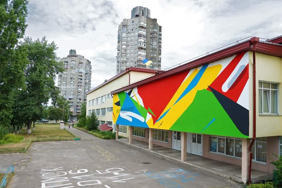 Elian kiev street art 2_photo by Elian