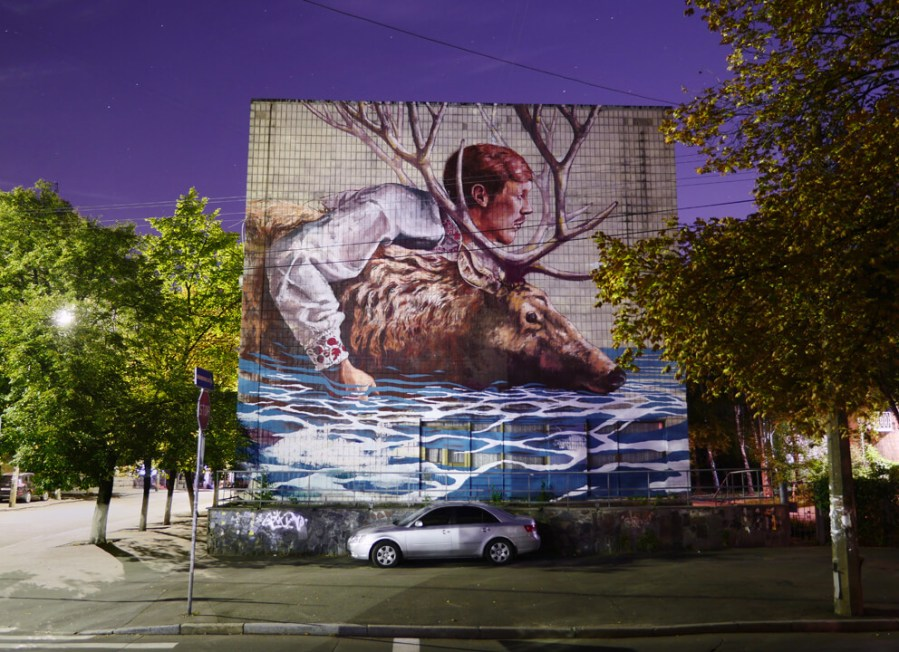 Fintan Magee street art kiev photo credit Amos Chapple:Radio Free Europe 7