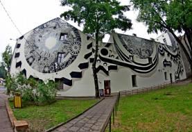 MCity, Urban Forms street art gallery, Lodz, Poland.