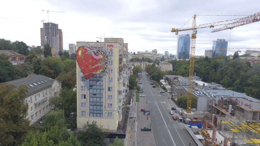 Street artist MTO, Art United Us, Kiev, Ukraine Photo credit Dronarium