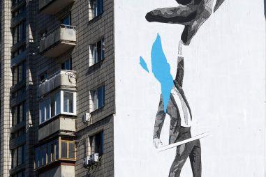 Street Artist INO, Kiev, Ukraine 2016. Photo credit Ino and @dronarium