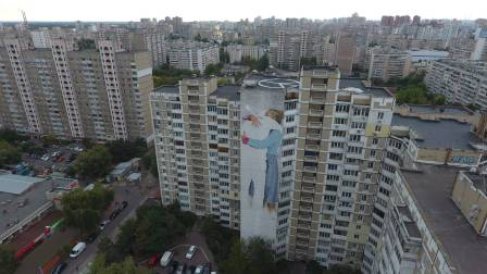 InnerFields, Art United Us, Kiev, Ukraine, 2016 Photo credit @dronarium