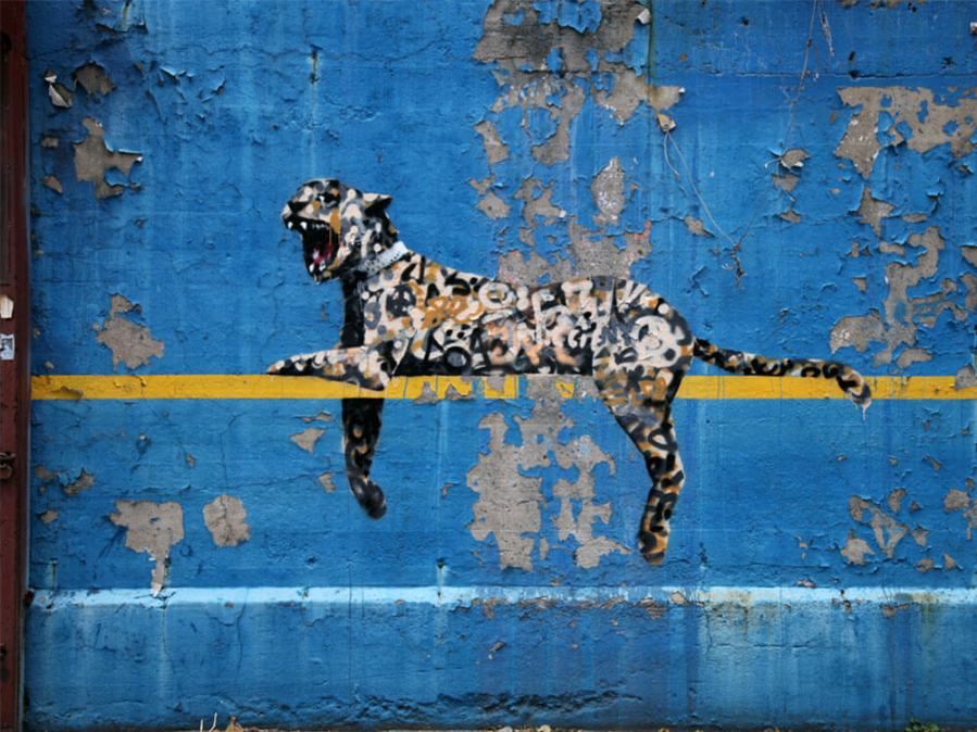 Banksy - Leopard- Better Out than In - New York Residency - Street Art Intervention 2013