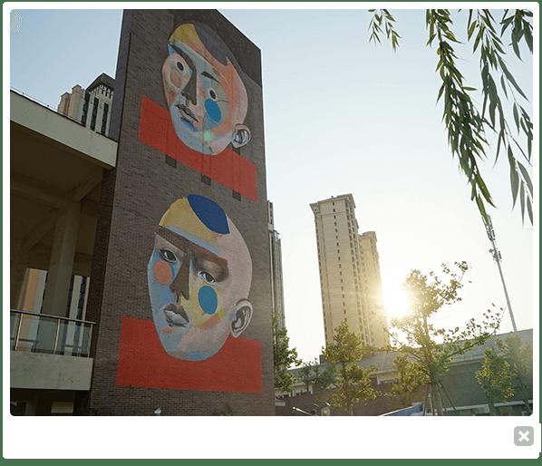 Rodrigo Branco, Back to School China. Photo Credit Colorway of Love/ Nippon Paint