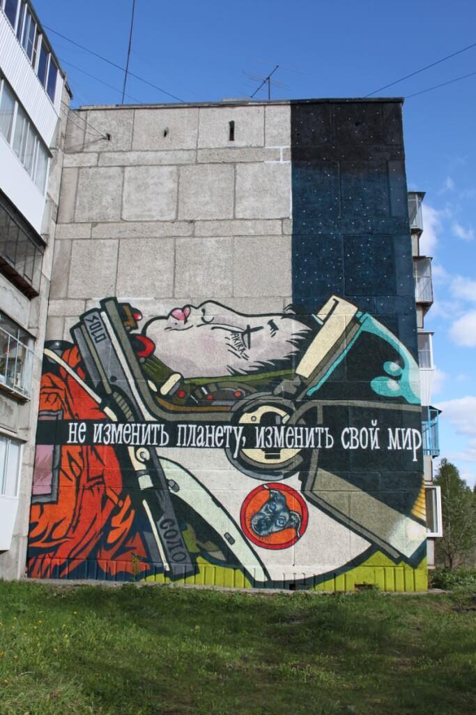 Solo, Satka Street Art Festival, Russia 2017. Photo Credit Satka Street Art Festival / Fund Sobranie