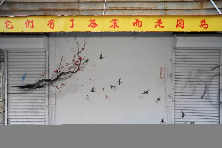 pejac-street-art-tree-chinatown-new-york-pc-just-a-spectator-6