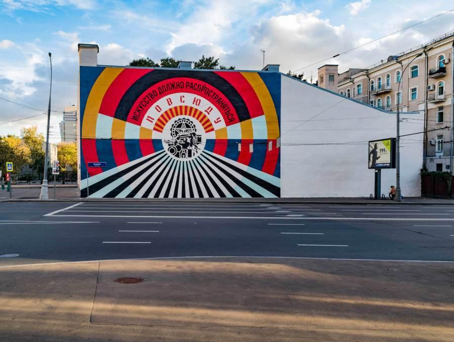 Shepard Fairey, Obey, Street Art Biennale, Artmossphere, Moscow. Photo Credit Vasiliy Kudryavtsev