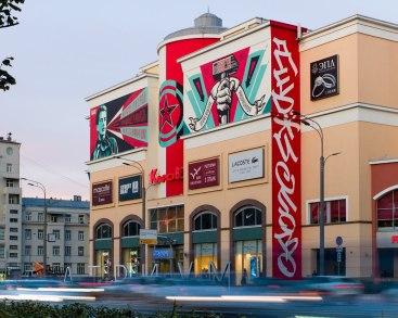 Moscow-Atrium-Mall-street-art-russia-19