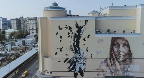 Moscow-Atrium-Mall-street-art-russia-26