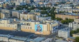 Moscow-Atrium-Mall-street-art-russia-65