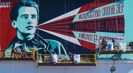 Shepard-fairey-obey-Moscow-Atrium-Mall-street-art-russia-17