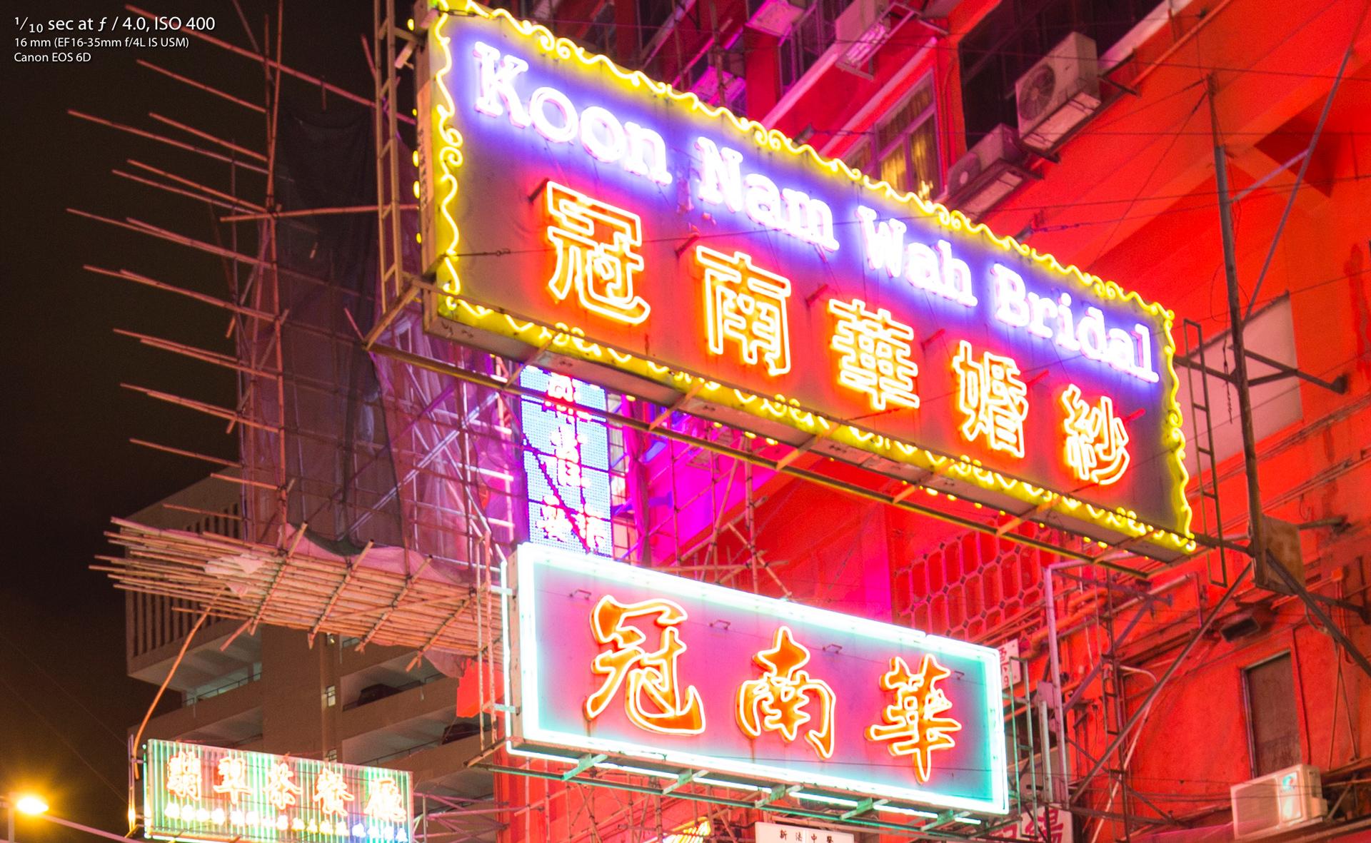 Canon 16-35mm F4 IS Review Hong Kong at Night 3