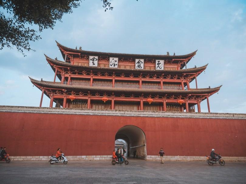 Jianshui porte chaoyang