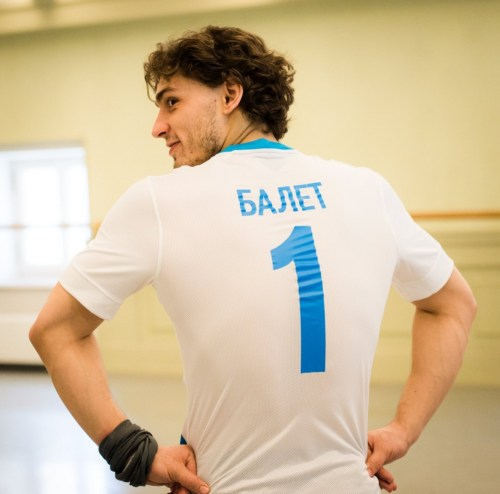 Ballet No1 - from Ivan Vasiliev and Development Foundation for Contemporary Art and Culture's Facebook Page