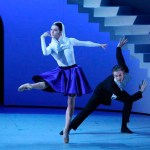Bolshoi Ballet in cinema 2017-2018