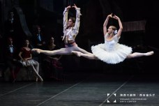 La Scala in Xi'an with Don Quixote with Virna Toppi and Claudio Coviello, photo by Wang Ning-02