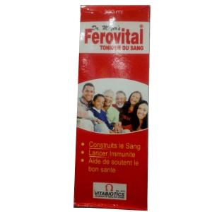 ferovital grams