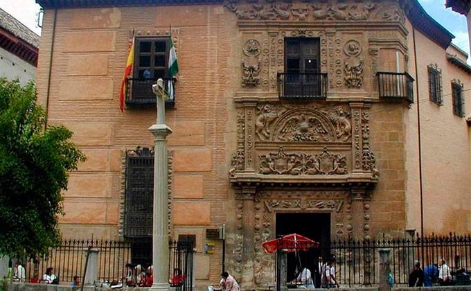 Granada-Museo-Arqueológico01