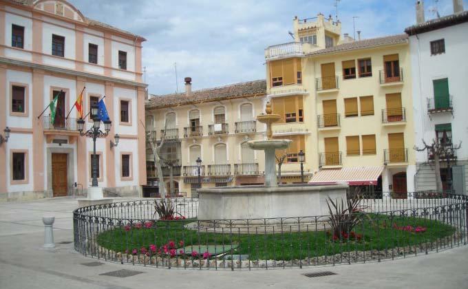 Ayuntamiento-de-Baza-e1449331073841