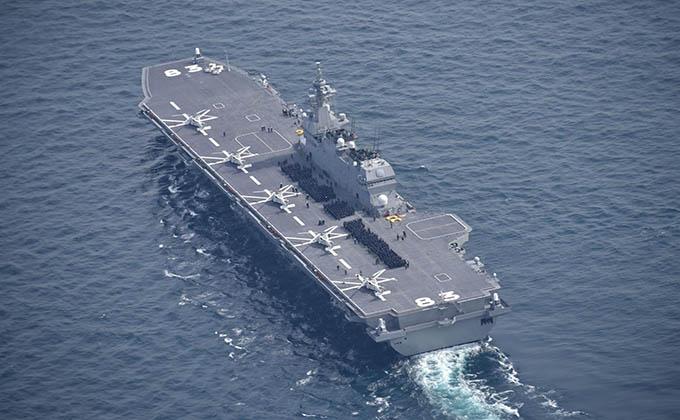 buque japón