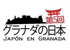 japon-granada-2015