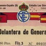 La España B