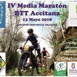 Guadix retoma el Circuito Provincial de Granada BTT Media Maratón 2018