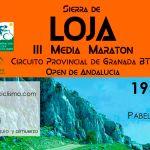 La Sierra de Loja espera a los bikers del Open Andalucía BTT Media Maratón 2018