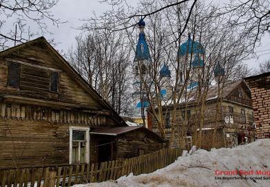 RUSSIE : LA REGION DE LENINGRAD