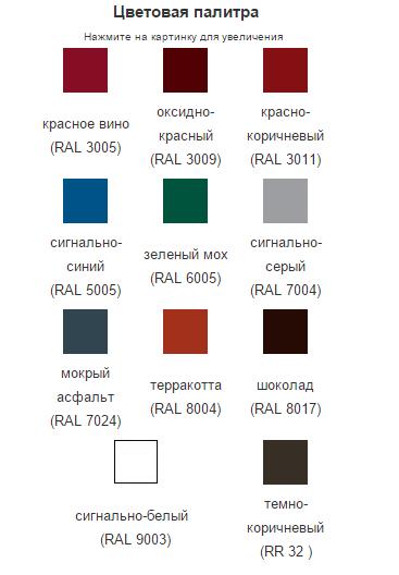 Металлочерепица Optima GL Kvinta Satin 0,5 мм (RAL 3005 — RR 32)