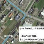 静内-グランデファームのルート地図3b_R