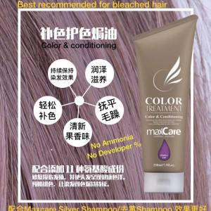 Maxcare Color Treatment NATURAL BROWN 250ml (6-75)