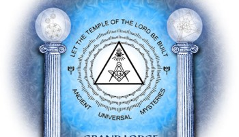 Grand Lodge Ancient Universal Mysteries Retina Logo