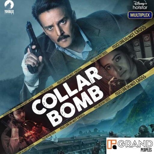 Collar-bomb-hotstar