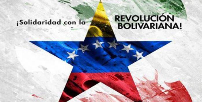 Resultado de imagen de fotos de solidaridad con Venezuela