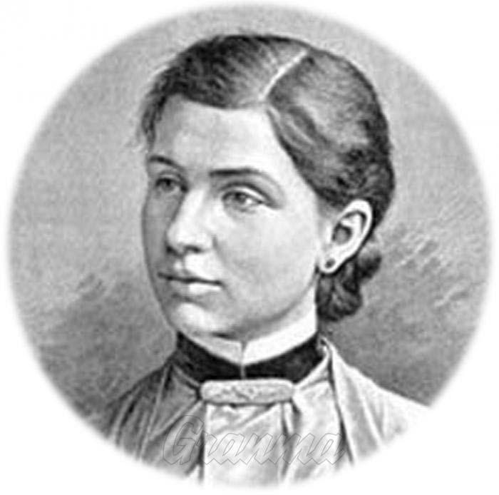 Laura Martínez de Carvajal y del Camino, primera mujer graduada de Medicina por la Universidad de La Habana.