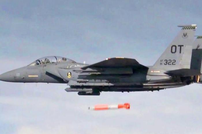 EE.UU. pone a prueba su nueva bomba nuclear B61-12